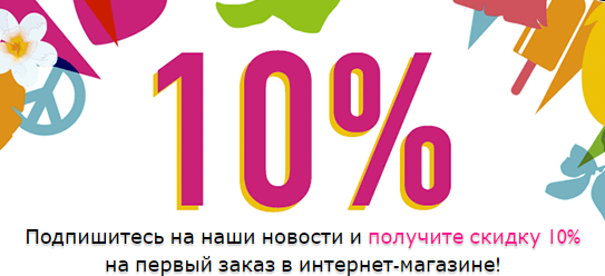Акции THE BODY SHOP в Кусе